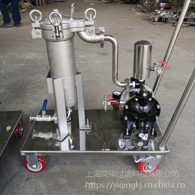 移动小推车过滤系统 顶入袋式过滤器 带泵