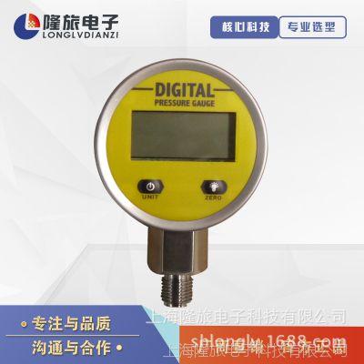 高精度电池供电数显压力表数字压力表气压表液压表数显气压表