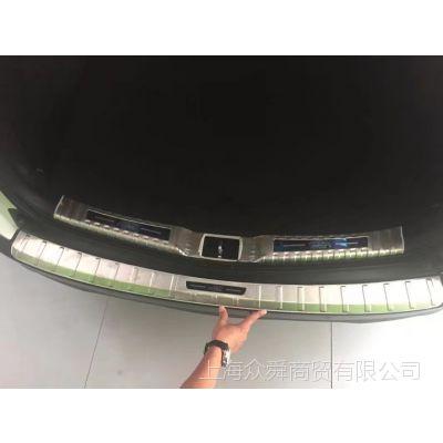 17款本田CRV后护板 内置后护板 全新CRV门槛条 内饰改装专用
