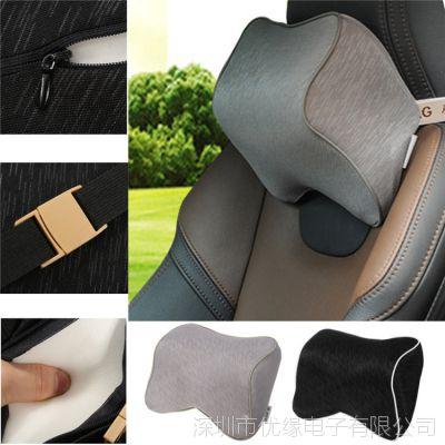 爆款直销汽车用品记忆棉头枕护颈枕 车载座椅内饰用品车用枕头