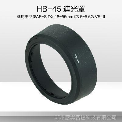 HB-45遮光罩适用于尼康D3200 D3100 D5100 D5200相机18-55镜头