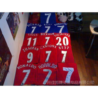 足球队徽章烫画 足球队球星号码。专业厂家定制世界杯球衣烫画
