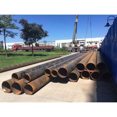 友发焊接钢管、Q235 4分(2.5)外径20-21mm的焊管
