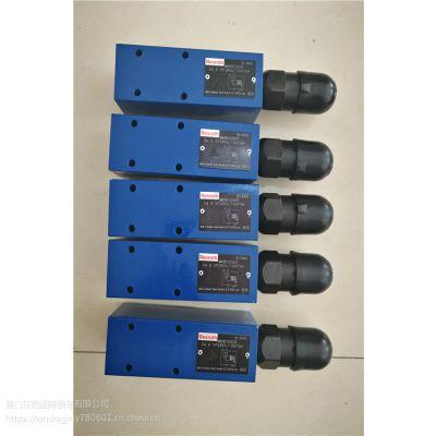 德国力士乐R901224235 DA6VP2B5X 100FSM溢流阀