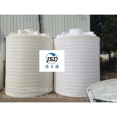 十堰3吨PE水桶定制商、3吨PE水桶价格