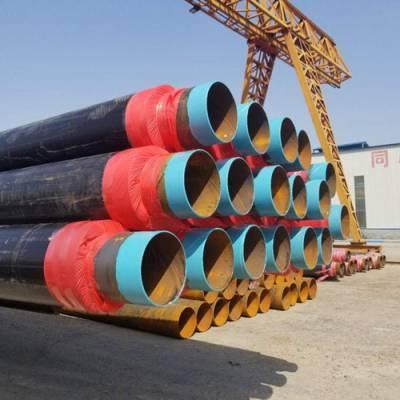 150钢套钢直埋保温管厂家报价,预制聚氨酯保温管销售厂家