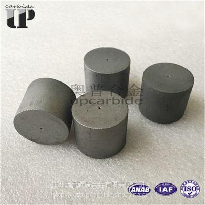 湖南株洲YG8硬质合金拉丝模 钨钢过线模 耐磨合金穿线模具 带孔钨钢圆柱 单孔圆棒
