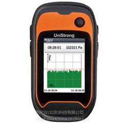 中西DYP 手持GPS定位仪 型号:S9BSD/G128BD库号:M338327