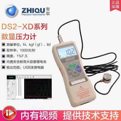 智取 DS2-500N-XD 外置式数显推拉力计小传器压力仪