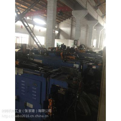 对外出售台湾品牌二手弯管机 数控弯管机型号齐全