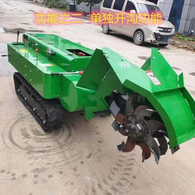 柴油动力果园管理机 低矮果树施肥机 履带式除草耕地机