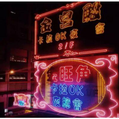 上海宝山霓虹灯 灯箱招牌 led发光字制作维修