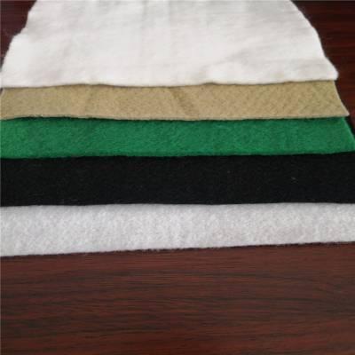 山东土工布厂家 300克白色涤纶短纤