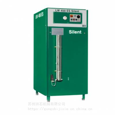 供应德国LW450活塞式氮气高压压缩机气体压缩设备LW compressors