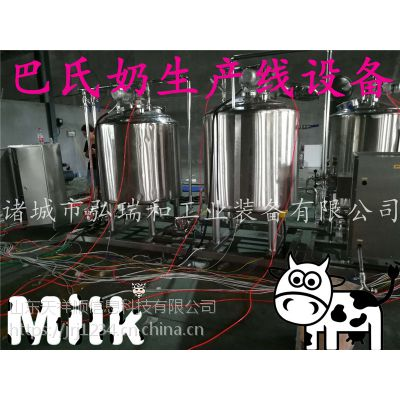 大型巴氏羊奶生产线_巴氏羊奶生产流水线