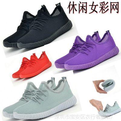 夏季新品椰子鞋彩色网鞋时尚运动鞋透气单鞋防滑板鞋休闲鞋潮女鞋