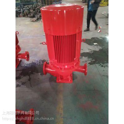 XBD9.5/5G-65-315C流量Q=5 扬程m=98 功率18.5KW 厂家上海冠桓