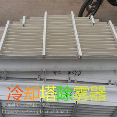 聚丙烯平板式除雾器170-30型什么价位华庆生产
