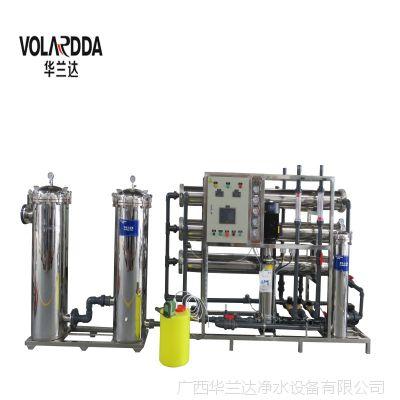 广西华兰达水处理厂家供应贵港桶装水厂纯净水设备 山泉水过滤超滤装置