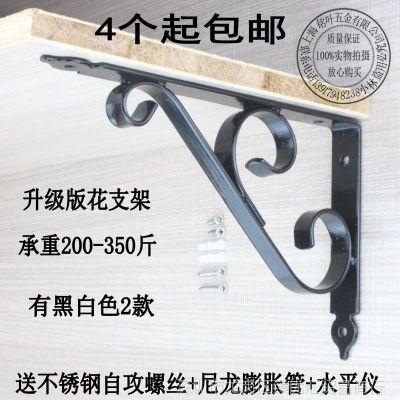 直角加厚雨棚层板影楼连接件三角铁相框三角支架托架墙上空调架架