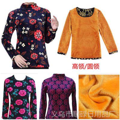 新款冬季中老年女装保暖上衣 大码双面绒加厚打底衫女士保暖内衣