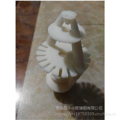 4分冷却塔三盘喷头 4分三溅式多少钱 冷却塔喷头现货 品牌华庆