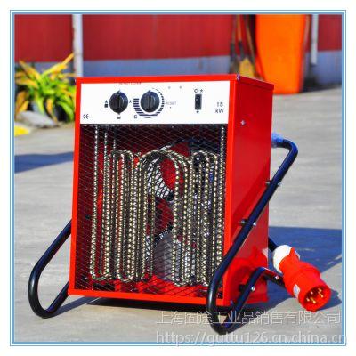批发零售固途15KW工业电暖风机ROBO/ET150工业电热设备速热风机取暖炉