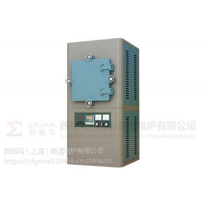 北京箱式马弗炉厂家 南京高温箱式电炉厂家