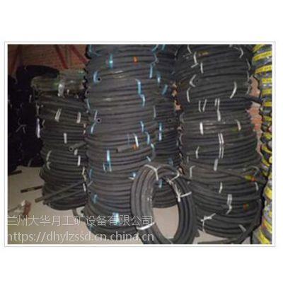 供甘肃耐压胶管和兰州橡胶管