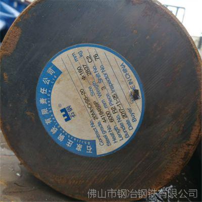 品牌 20mncr5优质齿轮圆钢 佛山乐从齿轮钢供应商