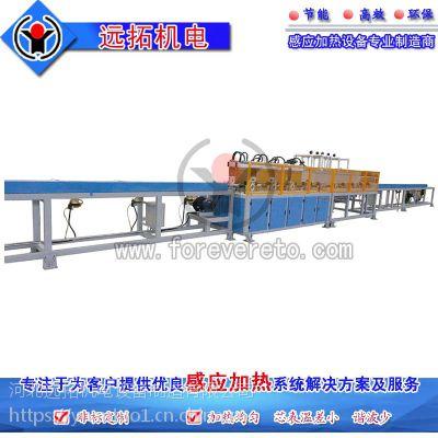 远拓机电螺纹钢调质炉/螺纹钢调质设备 环保节能
