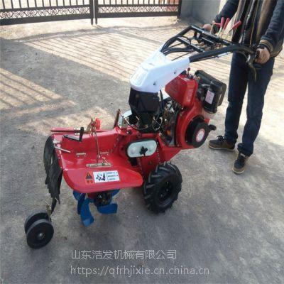 农田自走式耕田机 多功能小型微耕机浩发出售