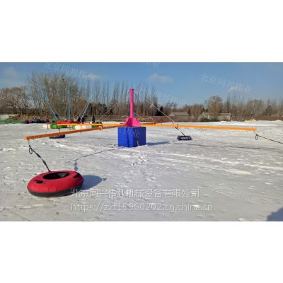 冬季热销现货 雪地转转 冰雪游乐设备 旋转飞碟生产厂家