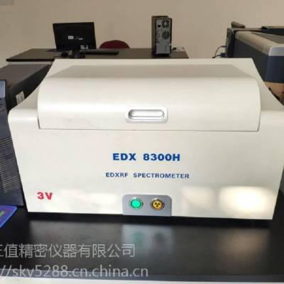大同EDX8300H卤素光谱仪供应
