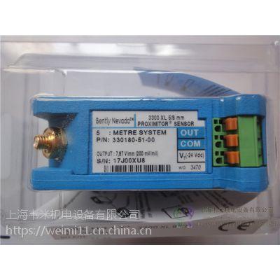原装Bently本特利前置器330780-90-00传感器配套前置器