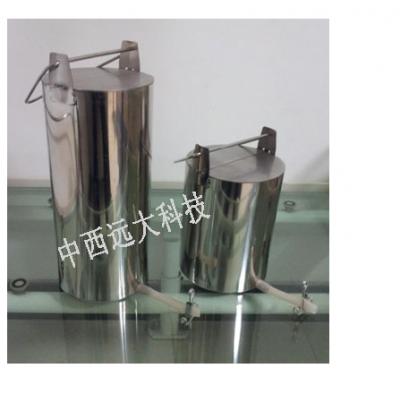 中西厂家定深式不锈钢采水器 型号:KH055-KHC-1B 库号:M22337