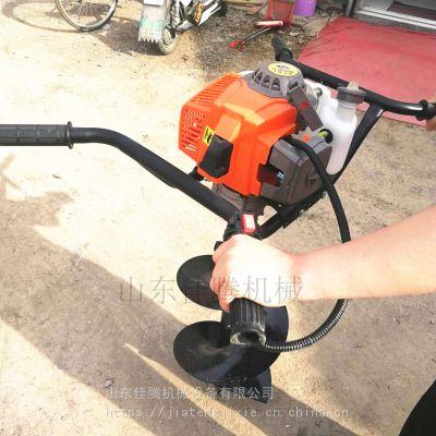 四冲程汽油种植挖坑机/园林绿化种植打坑机/苗木移栽锰钢钻头打眼机