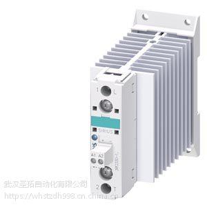 灵寿西门子电气分销商3RF2330-1AA45 接触器