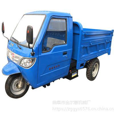 ,传动轴带动农用三轮车 自卸翻斗三马子 抢险运输石料柴油三轮翻斗车