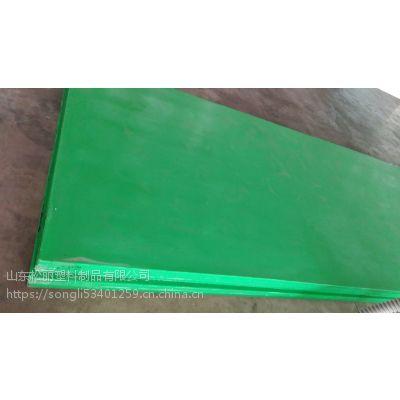 绿色8mm高强度UPE板抗冲击耐压超高分子量聚乙烯塑料板