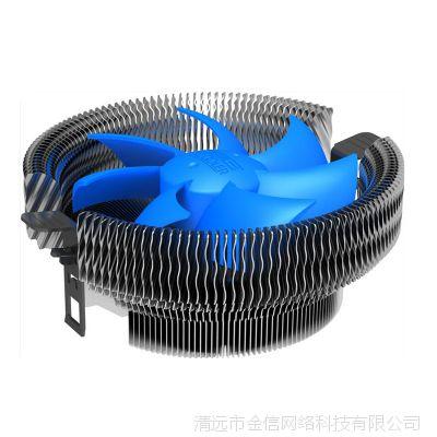 超频三青鸟3 台式电脑CPU静音风扇散热器 因特尔/AMD通用 多平台