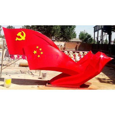 鸿景316不锈钢红旗雕塑 不锈钢旗帜雕塑