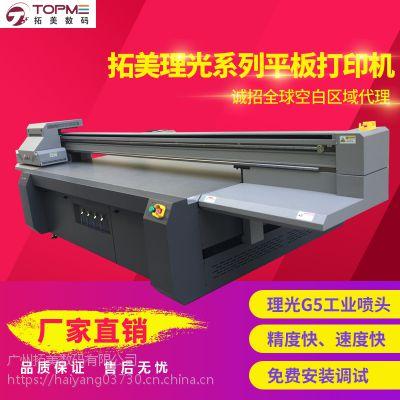 建筑模型沙盘uv平板打印机 沙盘数码印刷机3dUV平板打印设备