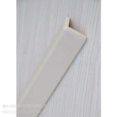 厂家直销pvc护角 走廊单层护角/护墙板50*50mm