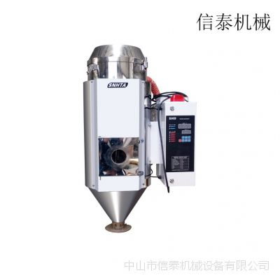 信泰机械 SHD-3000U欧化料斗干燥机