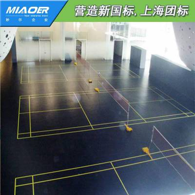 Pvc橡胶地板厂家 室内外塑胶地板生产 运动地胶铺设