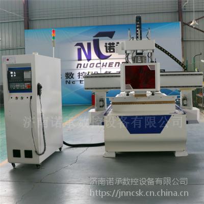诺承NC-1325H安徽【橱柜衣柜下料机】价格 板式家具开料机 双头排钻雕刻机