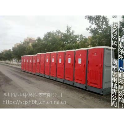 曲靖市移动厕所租赁音乐节洗手间租赁年会厕所出租