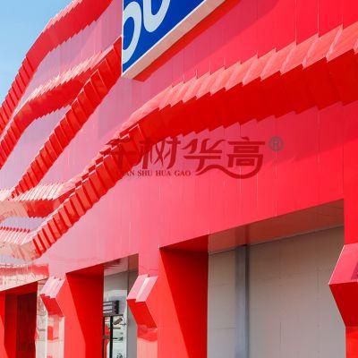 建筑外墙装饰氟碳铝单板铝合金天花幕墙红色漆厂家直销