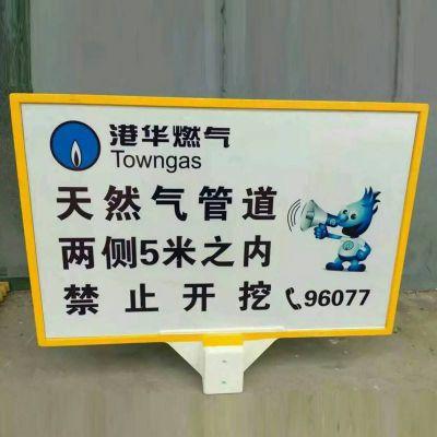 立交桥标志桩 玻璃钢标志桩报价 环保排污口标志桩